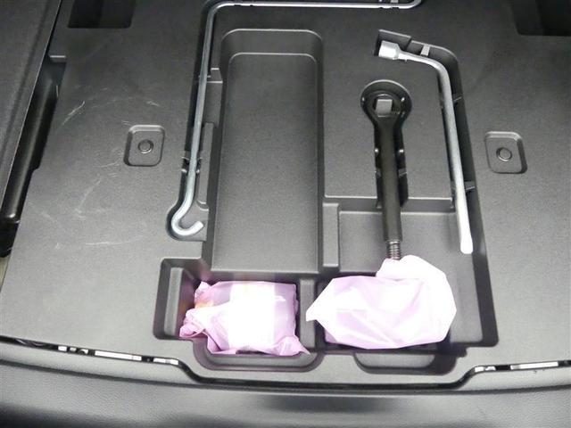 S エレガンススタイルII フルセグ メモリーナビ バックカメラ ドラレコ 衝突被害軽減システム ETC LEDヘッドランプ DVD再生 ミュージックプレイヤー接続可 安全装備 展示・試乗車 オートクルーズコントロール CD(18枚目)