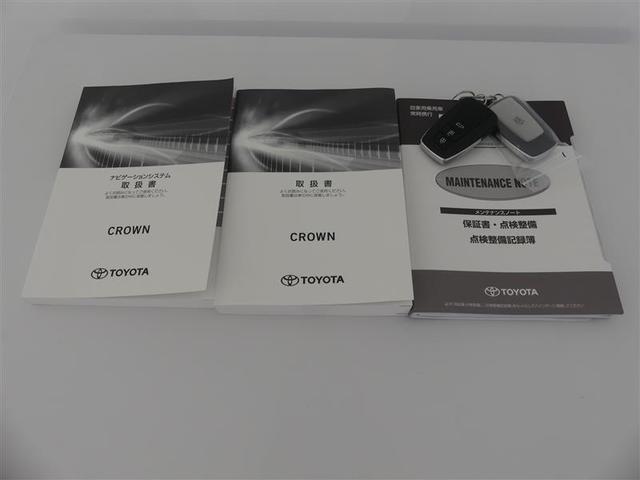 S エレガンススタイルII フルセグ メモリーナビ バックカメラ ドラレコ 衝突被害軽減システム ETC LEDヘッドランプ DVD再生 ミュージックプレイヤー接続可 安全装備 展示・試乗車 オートクルーズコントロール CD(19枚目)