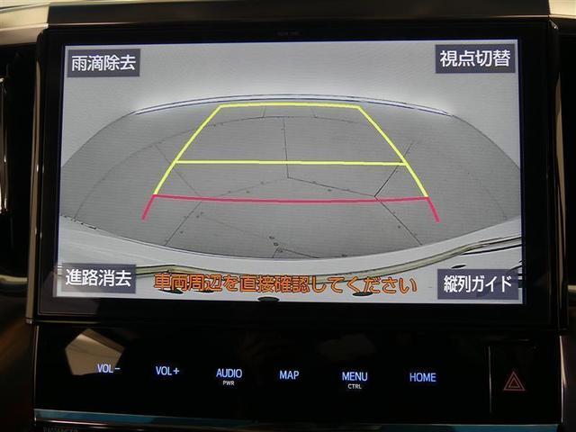 2.5Z Aエディション フルセグ メモリーナビ 後席モニター バックカメラ 衝突被害軽減システム ETC 両側電動スライド LEDヘッドランプ 3列シート ワンオーナー DVD再生 記録簿 乗車定員7人 安全装備 ナビ&TV(8枚目)