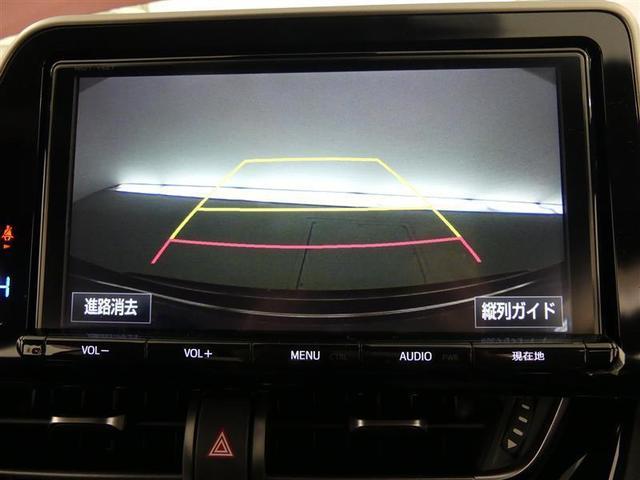 G LEDエディション フルセグ メモリーナビ バックカメラ 衝突被害軽減システム ETC LEDヘッドランプ ワンオーナー DVD再生 記録簿 安全装備 オートクルーズコントロール ナビ&TV CD アルミホイール(10枚目)