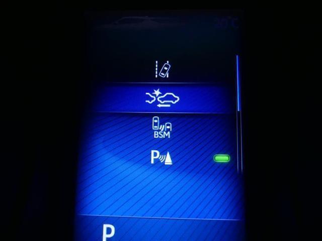 G LEDエディション フルセグ メモリーナビ バックカメラ 衝突被害軽減システム ETC LEDヘッドランプ ワンオーナー DVD再生 記録簿 安全装備 オートクルーズコントロール ナビ&TV CD アルミホイール(12枚目)
