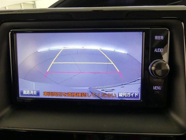 X フルセグ メモリーナビ バックカメラ ETC 電動スライドドア LEDヘッドランプ 3列シート ウオークスルー ワンオーナー DVD再生 記録簿 乗車定員8人 オートクルーズコントロール ナビ&TV(9枚目)