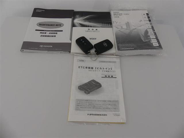 X フルセグ メモリーナビ バックカメラ ETC 電動スライドドア LEDヘッドランプ 3列シート ウオークスルー ワンオーナー DVD再生 記録簿 乗車定員8人 オートクルーズコントロール ナビ&TV(18枚目)