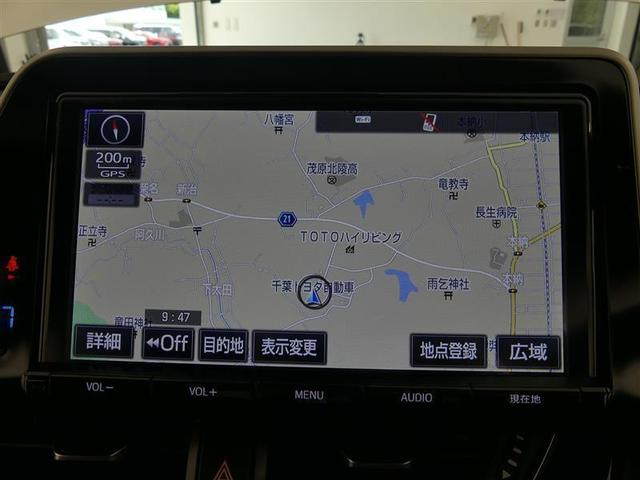 G フルセグ メモリーナビ バックカメラ 衝突被害軽減システム ETC LEDヘッドランプ ワンオーナー DVD再生 記録簿 安全装備 オートクルーズコントロール ナビ&TV CD アルミホイール(9枚目)