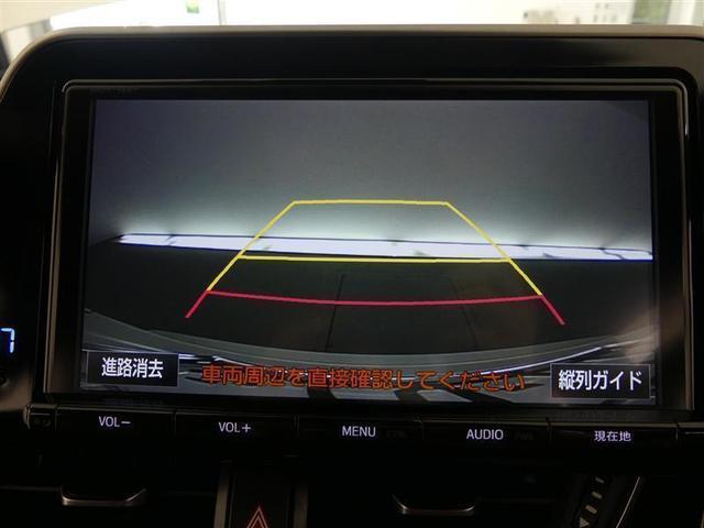 G フルセグ メモリーナビ バックカメラ 衝突被害軽減システム ETC LEDヘッドランプ ワンオーナー DVD再生 記録簿 安全装備 オートクルーズコントロール ナビ&TV CD アルミホイール(10枚目)