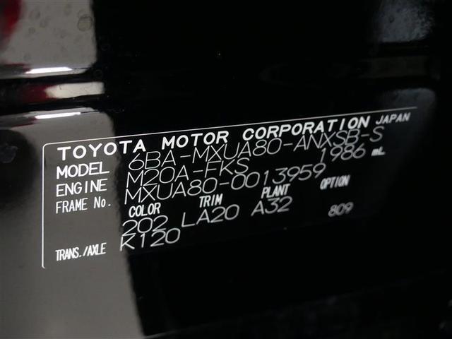 Z レザーパッケージ 革シート フルセグ メモリーナビ バックカメラ 衝突被害軽減システム ETC LEDヘッドランプ ワンオーナー ミュージックプレイヤー接続可 安全装備 オートクルーズコントロール 電動シート キーレス(20枚目)