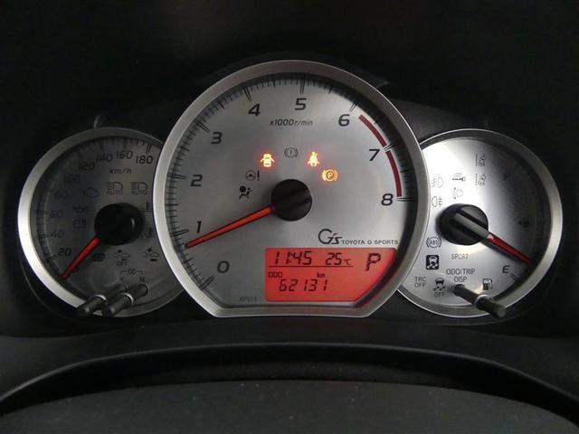 RS G's 衝突被害軽減ブレーキ/メモリーナビ/フルセグ/ETC/HIDヘッドライト/ワンオーナー/タイヤ4本交換(6枚目)