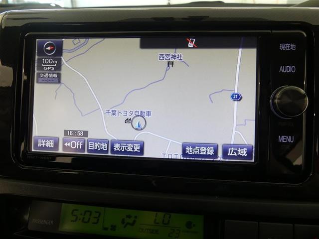 1.8S フルセグ メモリーナビ バックカメラ ドラレコ ETC HIDヘッドライト 3列シート ワンオーナー DVD再生 記録簿 乗車定員7人 安全装備 ナビ&TV CD アルミホイール 盗難防止装置(8枚目)
