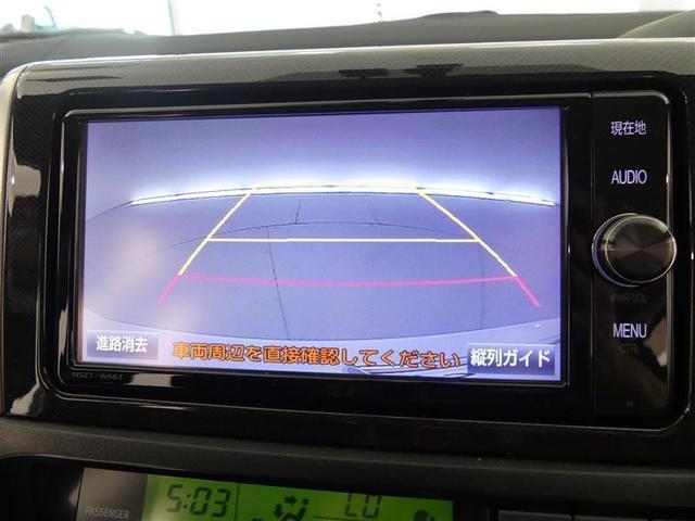 1.8S フルセグ メモリーナビ バックカメラ ドラレコ ETC HIDヘッドライト 3列シート ワンオーナー DVD再生 記録簿 乗車定員7人 安全装備 ナビ&TV CD アルミホイール 盗難防止装置(9枚目)