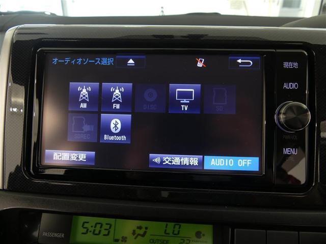 1.8S フルセグ メモリーナビ バックカメラ ドラレコ ETC HIDヘッドライト 3列シート ワンオーナー DVD再生 記録簿 乗車定員7人 安全装備 ナビ&TV CD アルミホイール 盗難防止装置(10枚目)
