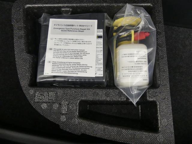 1.8S フルセグ メモリーナビ バックカメラ ドラレコ ETC HIDヘッドライト 3列シート ワンオーナー DVD再生 記録簿 乗車定員7人 安全装備 ナビ&TV CD アルミホイール 盗難防止装置(19枚目)
