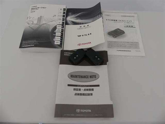 1.8S フルセグ メモリーナビ バックカメラ ドラレコ ETC HIDヘッドライト 3列シート ワンオーナー DVD再生 記録簿 乗車定員7人 安全装備 ナビ&TV CD アルミホイール 盗難防止装置(20枚目)