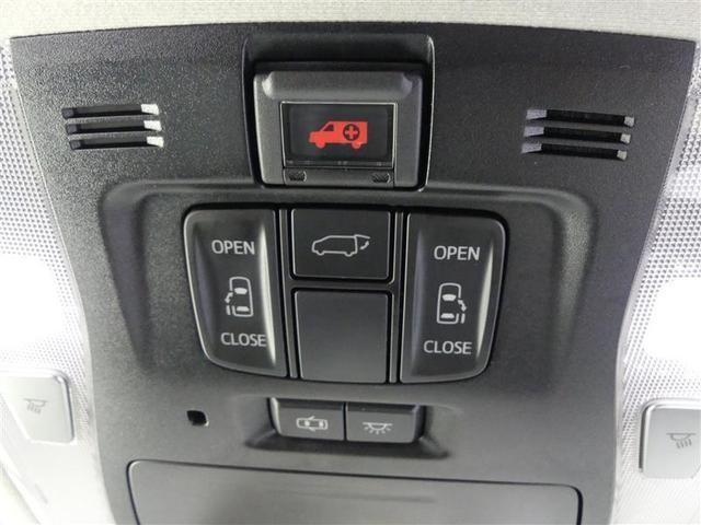 2.5Z Gエディション フルセグ メモリーナビ バックカメラ 衝突被害軽減システム ETC 両側電動スライド LEDヘッドランプ フルエアロ 3列シート ワンオーナー DVD再生 乗車定員7人 安全装備 電動シート CD(13枚目)
