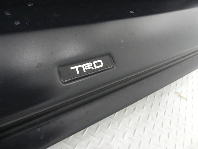 2.5Z Gエディション フルセグ メモリーナビ バックカメラ 衝突被害軽減システム ETC 両側電動スライド LEDヘッドランプ フルエアロ 3列シート ワンオーナー DVD再生 乗車定員7人 安全装備 電動シート CD(14枚目)