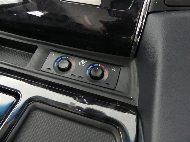 2.5Z Gエディション フルセグ メモリーナビ バックカメラ 衝突被害軽減システム ETC 両側電動スライド LEDヘッドランプ フルエアロ 3列シート ワンオーナー DVD再生 乗車定員7人 安全装備 電動シート CD(18枚目)