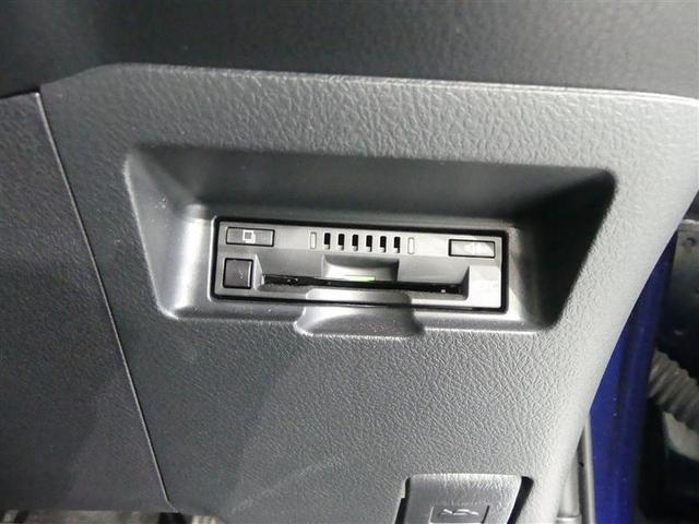 F セーフティーエディションIII 衝突被害軽減ブレーキ/メモリーナビ/ワンセグ/ETC/ドライブレコーダー/LEDヘッドライト/スマートキー/ワンオーナー(8枚目)