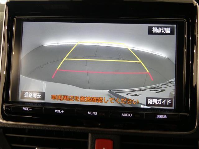ZS 煌 フルセグ メモリーナビ バックカメラ ドラレコ 衝突被害軽減システム ETC 両側電動スライド LEDヘッドランプ 3列シート ワンオーナー DVD再生 記録簿 乗車定員7人 アイドリングストップ(8枚目)