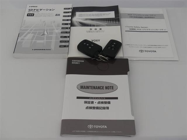 ZS フルセグ メモリーナビ バックカメラ ドラレコ 衝突被害軽減システム ETC 両側電動スライド LEDヘッドランプ 3列シート ウオークスルー ワンオーナー DVD再生 記録簿 乗車定員7人 CD(20枚目)
