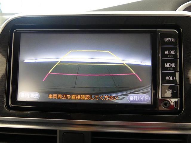 ハイブリッドG 衝突被害軽減ブレーキ/メモリーナビ/ワンセグバックカメラ/ETC/両側電動スライドドア/LEDヘッドライト/スマートキー/ワンオーナー/タイヤ4本交換(7枚目)