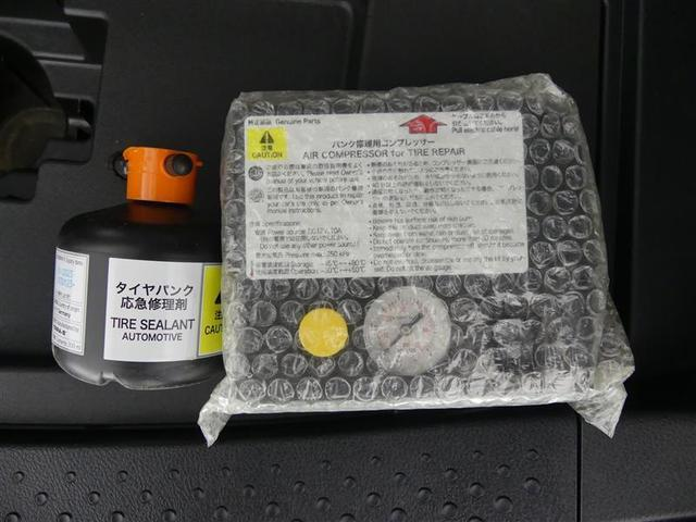 ハイブリッドG 衝突被害軽減ブレーキ/メモリーナビ/ワンセグバックカメラ/ETC/両側電動スライドドア/LEDヘッドライト/スマートキー/ワンオーナー/タイヤ4本交換(15枚目)