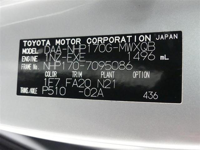 ハイブリッドG 衝突被害軽減ブレーキ/メモリーナビ/ワンセグバックカメラ/ETC/両側電動スライドドア/LEDヘッドライト/スマートキー/ワンオーナー/タイヤ4本交換(18枚目)