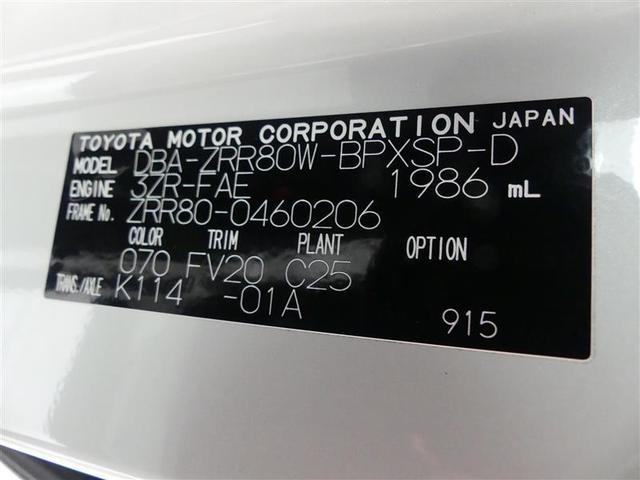 ZS 煌 フルセグ メモリーナビ バックカメラ ドラレコ 衝突被害軽減システム ETC 両側電動スライド LEDヘッドランプ 3列シート ウオークスルー ワンオーナー DVD再生 記録簿 乗車定員7人 CD(20枚目)