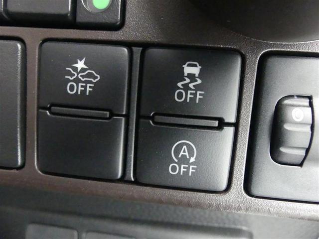 X S 衝突被害軽減ブレーキ/メモリーナビ/ワンセグ/バックカメラ/ETC/アイドリングストップ/助手席側電動スライドドア/スマートキー/ワンオーナー(9枚目)