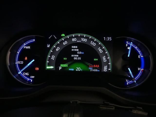 ハイブリッドG 4WD フルセグ メモリーナビ バックカメラ ドラレコ 衝突被害軽減システム ETC LEDヘッドランプ ワンオーナー DVD再生 記録簿 安全装備 オートクルーズコントロール 電動シート ナビ&TV(6枚目)