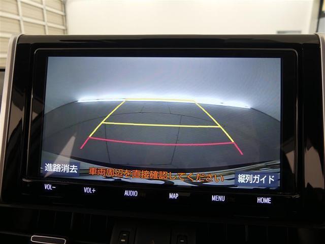 ハイブリッドG 4WD フルセグ メモリーナビ バックカメラ ドラレコ 衝突被害軽減システム ETC LEDヘッドランプ ワンオーナー DVD再生 記録簿 安全装備 オートクルーズコントロール 電動シート ナビ&TV(8枚目)