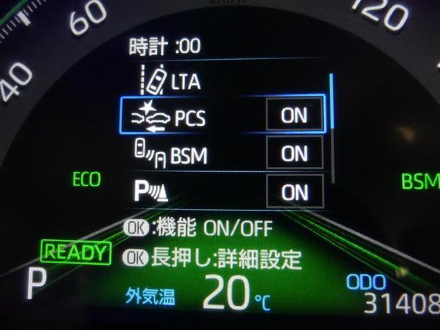 ハイブリッドG 4WD フルセグ メモリーナビ バックカメラ ドラレコ 衝突被害軽減システム ETC LEDヘッドランプ ワンオーナー DVD再生 記録簿 安全装備 オートクルーズコントロール 電動シート ナビ&TV(9枚目)