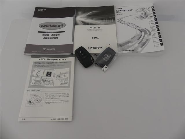 ハイブリッドG 4WD フルセグ メモリーナビ バックカメラ ドラレコ 衝突被害軽減システム ETC LEDヘッドランプ ワンオーナー DVD再生 記録簿 安全装備 オートクルーズコントロール 電動シート ナビ&TV(18枚目)