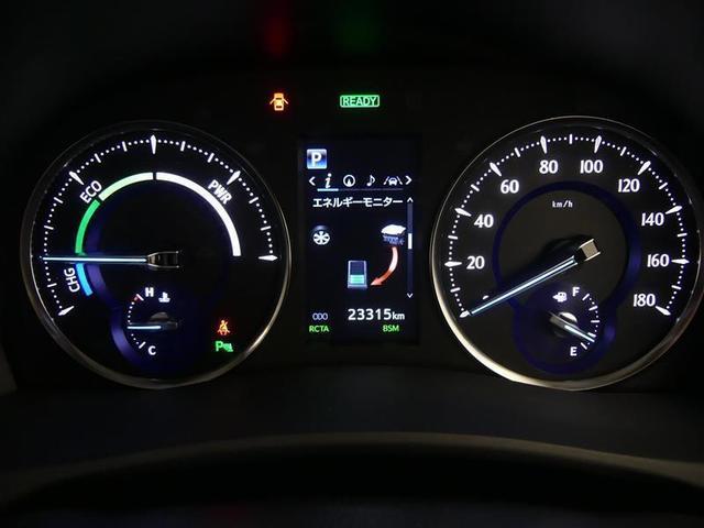 ZR Gエディション 革シート 4WD フルセグ メモリーナビ 後席モニター バックカメラ ドラレコ 衝突被害軽減システム ETC 両側電動スライド LEDヘッドランプ 3列シート ワンオーナー DVD再生 記録簿 CD(6枚目)