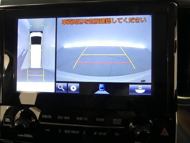 ZR Gエディション 革シート 4WD フルセグ メモリーナビ 後席モニター バックカメラ ドラレコ 衝突被害軽減システム ETC 両側電動スライド LEDヘッドランプ 3列シート ワンオーナー DVD再生 記録簿 CD(8枚目)