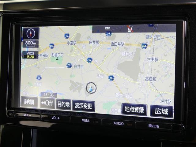 3.5ZA ゴールデンアイズ 4WD フルセグ メモリーナビ バックカメラ ETC 両側電動スライド LEDヘッドランプ 3列シート ワンオーナー DVD再生 記録簿 乗車定員7人 安全装備 オートクルーズコントロール ナビ&TV(8枚目)