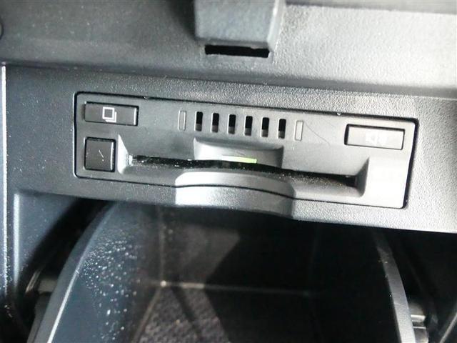3.5ZA ゴールデンアイズ 4WD フルセグ メモリーナビ バックカメラ ETC 両側電動スライド LEDヘッドランプ 3列シート ワンオーナー DVD再生 記録簿 乗車定員7人 安全装備 オートクルーズコントロール ナビ&TV(10枚目)