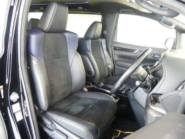 3.5ZA ゴールデンアイズ 4WD フルセグ メモリーナビ バックカメラ ETC 両側電動スライド LEDヘッドランプ 3列シート ワンオーナー DVD再生 記録簿 乗車定員7人 安全装備 オートクルーズコントロール ナビ&TV(16枚目)