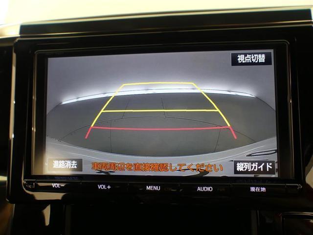 2.5Z Aエディション ゴールデンアイズ フルセグ メモリーナビ 後席モニター バックカメラ ETC 両側電動スライド LEDヘッドランプ 3列シート ワンオーナー DVD再生 記録簿 乗車定員7人 安全装備 オートクルーズコントロール CD(10枚目)