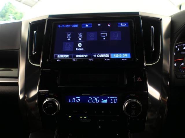 2.5Z Aエディション ゴールデンアイズ フルセグ メモリーナビ 後席モニター バックカメラ ETC 両側電動スライド LEDヘッドランプ 3列シート ワンオーナー DVD再生 記録簿 乗車定員7人 安全装備 オートクルーズコントロール CD(11枚目)