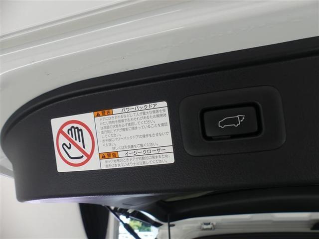 2.5Z Aエディション ゴールデンアイズ フルセグ メモリーナビ 後席モニター バックカメラ ETC 両側電動スライド LEDヘッドランプ 3列シート ワンオーナー DVD再生 記録簿 乗車定員7人 安全装備 オートクルーズコントロール CD(14枚目)