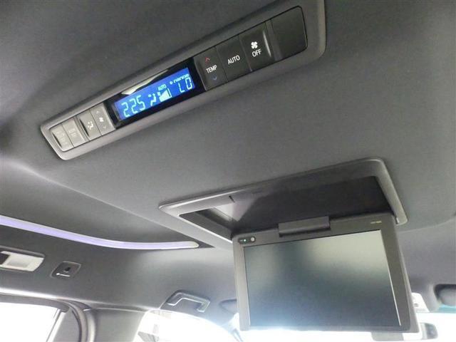 2.5Z Aエディション ゴールデンアイズ フルセグ メモリーナビ 後席モニター バックカメラ ETC 両側電動スライド LEDヘッドランプ 3列シート ワンオーナー DVD再生 記録簿 乗車定員7人 安全装備 オートクルーズコントロール CD(15枚目)