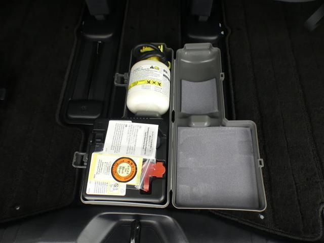 2.5Z Aエディション ゴールデンアイズ フルセグ メモリーナビ 後席モニター バックカメラ ETC 両側電動スライド LEDヘッドランプ 3列シート ワンオーナー DVD再生 記録簿 乗車定員7人 安全装備 オートクルーズコントロール CD(22枚目)