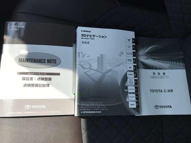 トヨタ C-HR G  T-Value サポカー LEDヘッドライト