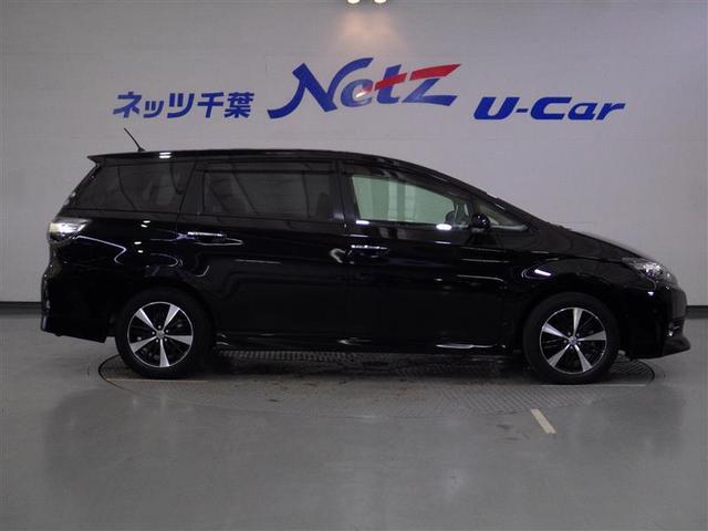 ※当店にご来店、現車確認が出来る千葉・東京・神奈川・埼玉・茨城県のお客様への販売に限らせて頂きます。