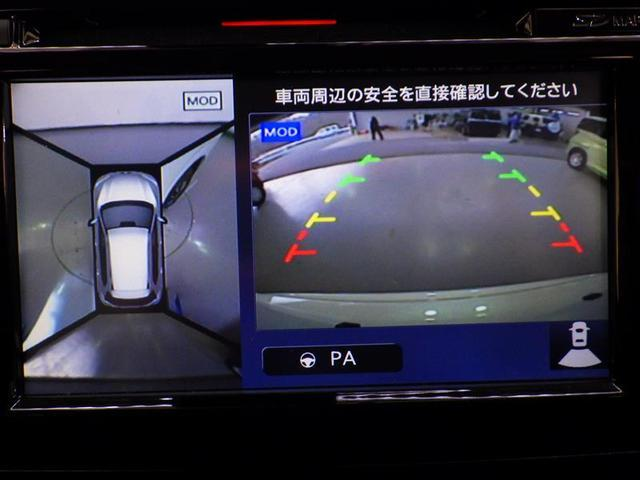 HV モード・プレミア(11枚目)