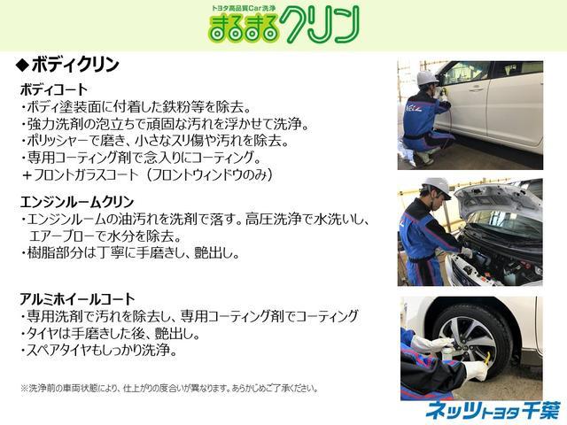 「トヨタ」「ヴェルファイア」「ミニバン・ワンボックス」「千葉県」の中古車36