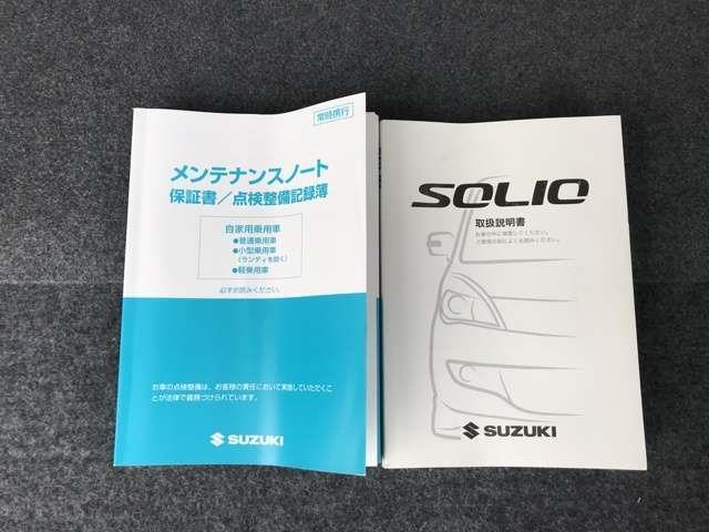 S ワンオーナー車 タイヤ2本交換 社外メモリーナビ(19枚目)