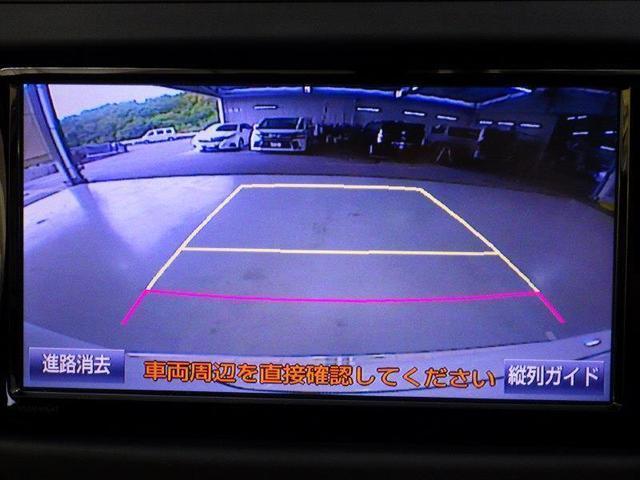 スタイル ワンオーナー車 タイヤ4本交換 純正メモリーナビ(8枚目)