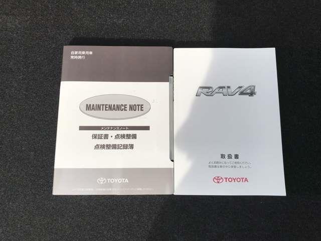 スタイル ワンオーナー車 タイヤ4本交換 純正メモリーナビ(19枚目)