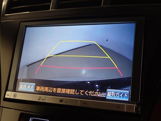 S チューン ブラック HDDナビ フルセグTV(10枚目)