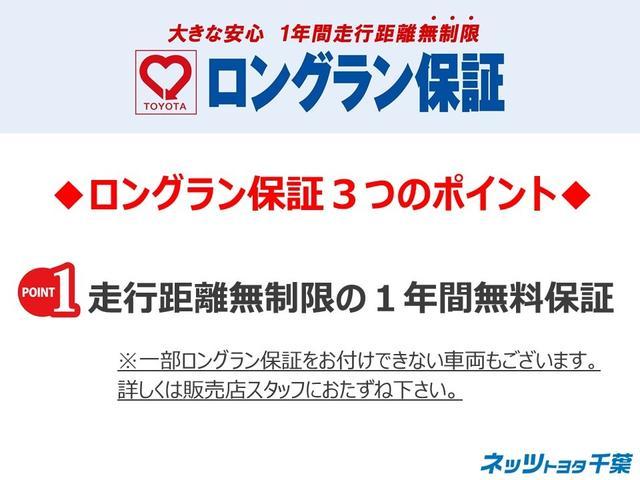 S チューン ブラック HDDナビ フルセグTV(20枚目)